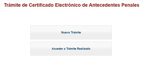 solicitud-electronico-2